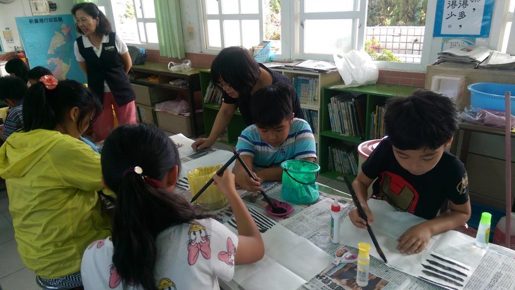 網寮國民小學